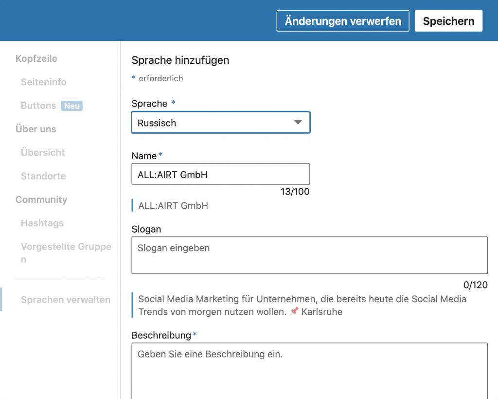 LinkedIn Unternehmensprofil in mehreren Sprachen